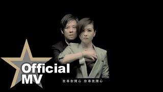 獨家首播 張智霖 chilam 尋開心 official mv 官方完整版