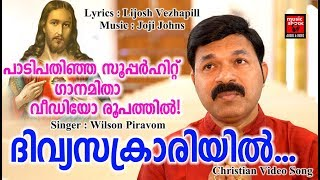 Divyasakrariyil # Christian Devotional Songs Malayalam 2019 # Christian Video Song