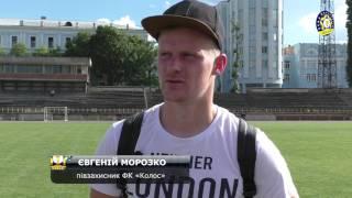 Євгеній Морозко: «В наших силах стати чемпіонами»
