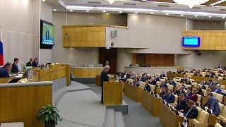 Госдума приняла в первом чтении законопроект, который вводит должность зампредседателя Совбеза.