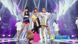 2NE1-\'너 아님 안돼(GOTTA BE YOU)\' 0316 SBS Inkigayo