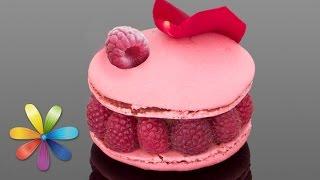 Исфахан – французский десерт из малины и лепестков роз! - Все буде добре - Выпуск 629 - 06.07.15