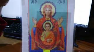Арт.B-22 Пресвятая Богородица - Знамение