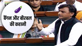 Article 370 पर Akhilesh Yadav ने सुनाया बैंगन-बीरबल का किस्सा | Jammu Kashmir