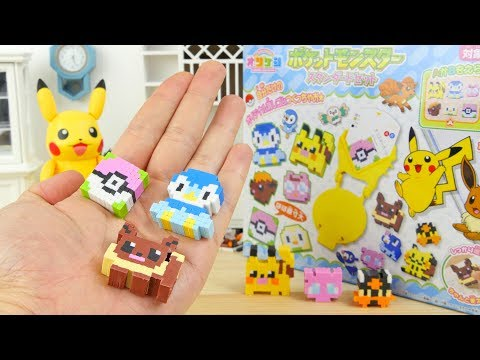 Pokemon Eraser Making Kit