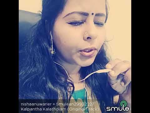 Kalpantha kalatholam Sajil Kumar