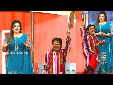 Vicky Kodu and Saira Mehar with Shoka Shahkotia | Stage Drama Hussan Di Sarkar | Comedy Clip 2020