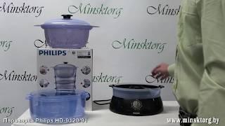 Пароварка PHILIPS HD 9120  91 черная(Питание: 900 Вт Длина шнура: 100 см Детали можно мыть в посудомоечной машине Контейнер для риса/супа/продуктов..., 2012-11-26T09:27:50.000Z)