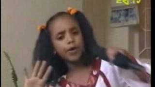 Young Helen Meles: Eritrea Love Song