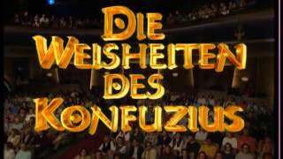 DHSS - Klassiker 3 - Li & Wang (Folge 98 - 14.5.1999)