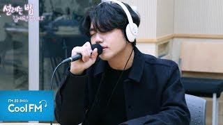 샘김  Sam Kim  'it's You' 라이브 Live /181128 설레는 밤, 김예원입니다