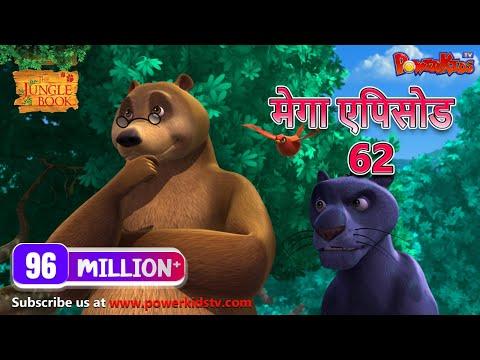 Jungle Book Cartoon For Kids Hindi Kahaniya Mega Episode