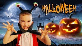 Halloween Артур и Мелисса устроили Конкурс на самый ЛУЧШИЙ костюм