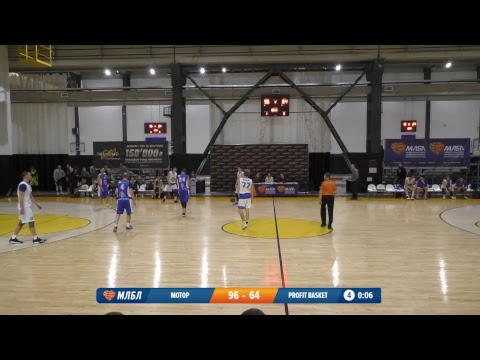 Мотор - Profit Basket. 10 тур. Дивизион Элита. Сезон 18/19