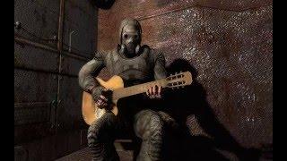 Stalker музыка на гитаре
