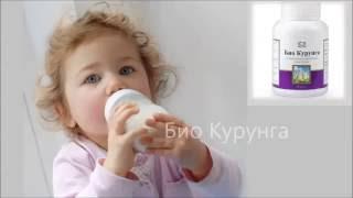 Продукт Био Курунга Кисломолочный напиток