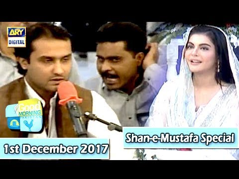 Good Morning Pakistan  - 1st December 2017 - ARY Digital Show