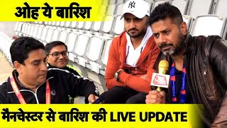 BREAKING: HUGE THREAT To IND VS PAK Match | Vikrant Gupta & Harbha