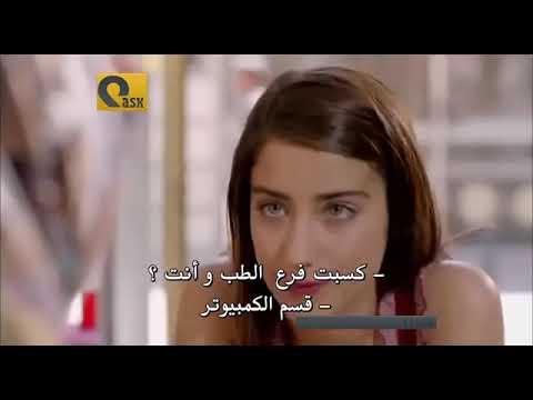 افلام تركى رومانسى مترجم عربي نجمه العشق الممنوع