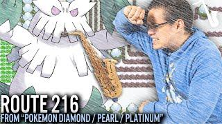 Pokémon Diamond / Pearl: Route 216 Jazz Arrangement (2020 Version)