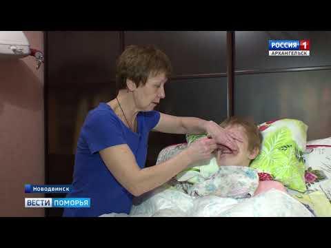 В Новодвинске объявлен срочный сбор средств на лечение Любови Павловской