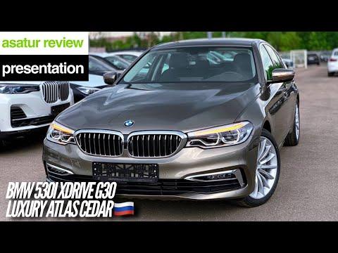 🇷🇺 Презентация BMW 530i XDrive G30 Luxury Atlas Cedar