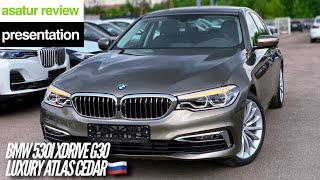 BMW 530i xDrive G30 Luxury Atlas Cedar Российской сборки 2019
