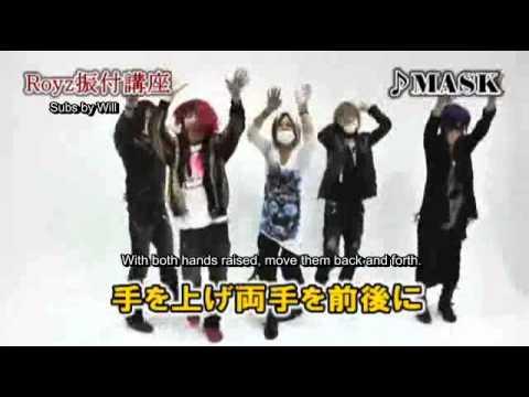 [Eng Sub] Royz - Mask Choreography