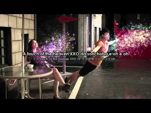 GLAM - Party XXO Karaoke