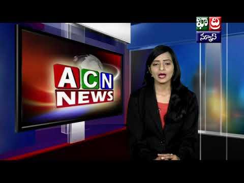 Khadri Cable News 30 01 18