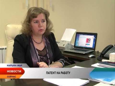 С 1 января в России изменились правила для трудовых мигрантов