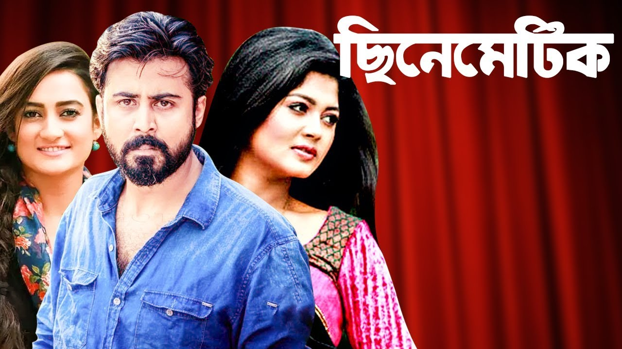Cinematic | Part-30 | Afran Nisho | Aparna | Moushumi Hamid | Bangla New Natok 2018 | Full HD
