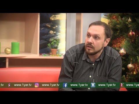 Утреннее шоу «Овсянка» от 20.01.20: Астропрогноз на 2020 год