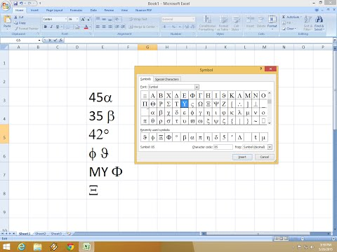 How to make a check mark on keyboard in excel