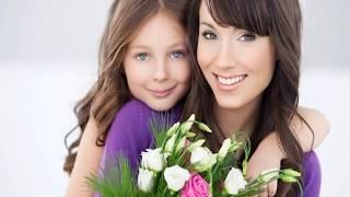 Скачать Любимой маме в день рождения от взрослой дочери