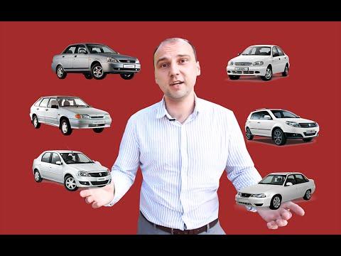 Какую машину купить за 100-150 тыс. руб. Выбираем!
