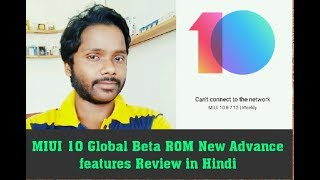 MIUI 10 Global Beta ROM New features Review in Hindi