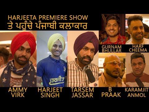 HARJEETA Premiere Show With Starcast