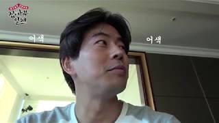 SBS [집사부일체] - 티저 이상윤 편 : 떡볶이에 빅뱅이론 + 만화책! 이 분 역시 배우신분