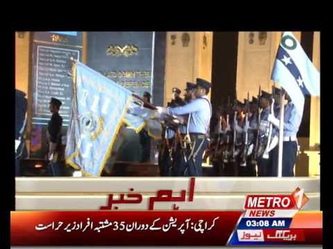 Martyrs Monument inaugurated at PAF Museum | Karachi