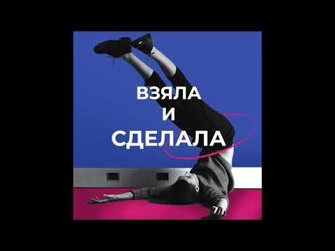 Бизнес на украшениях в маленьком городе: как продаваться по всей России без регистрации и смс