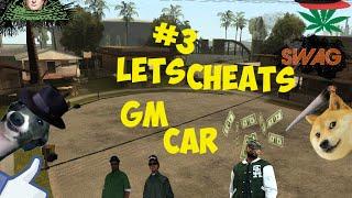 #3-GM CAR 0.3.7