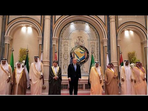 اختتام أعمال القمة الإسلامية الأمريكية في #الرياض