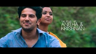 The story of Anitha and Krishnan- Kammattipaadam