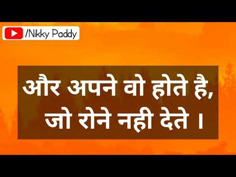 Quotes In Hindi #56 | Hindi Suvichar Image | Anmol Vichar | Beautiful Line In Hindi | Good Morning