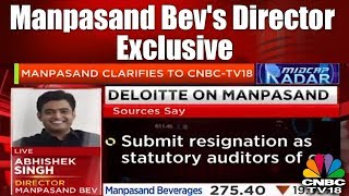 #Exclusive | Manpasand Bev's Director Clarifies About the Issues | CNBC TV18
