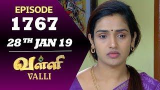 VALLI Serial | Episode 1767 | 28th Jan 2019 | Vidhya | RajKumar | Ajay | Saregama TVShows Tamil