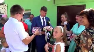 Выкуп невесты  Свадьба Сергей и Анна 16 08 2019
