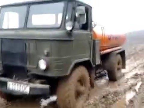 ГАЗ 66 Самосвал - YouTube