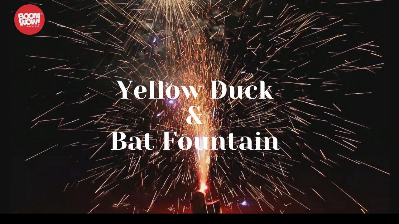 BW1435 BW1436 Yellow Duck and Bat fountain Boomwow Fountain